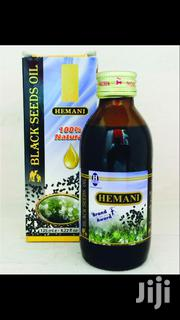 Hemani Black Seed Oil 125ml | Feeds, Supplements & Seeds for sale in Nairobi, Nairobi Central