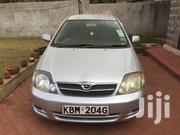 Toyota Fielder 2003 Silver | Cars for sale in Kiambu, Hospital (Thika)