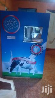 Highly Durable Milk Atm | Farm Machinery & Equipment for sale in Nairobi, Nairobi Central