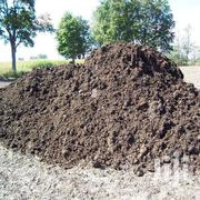 Farm Field Pure Organic Manure | Farm Machinery & Equipment for sale in Kiambu, Kikuyu
