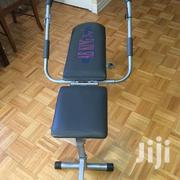 EX-UK AB King Pro- Exerciser Bench Fitness | Sports Equipment for sale in Nairobi, Parklands/Highridge