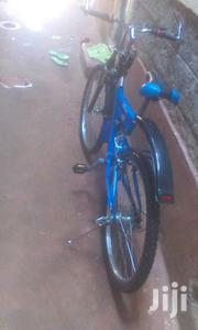 "Mountain Bike Size 26"" Inch 