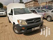 Toyota Hilux 2002 White | Cars for sale in Nairobi, Kilimani