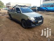 Toyota Hilux 2014 Beige | Cars for sale in Nyeri, Karatina Town