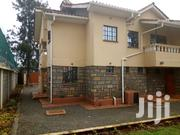 A Modern 5 Bedroom Home In Garden Estate Sitting On Half An Acre | Houses & Apartments For Rent for sale in Kiambu, Hospital (Thika)