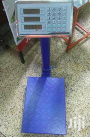 New Platform Weighing Scales | Store Equipment for sale in Nairobi, Nairobi Central