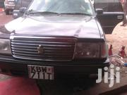 Toyota Crown 2008 Blue | Cars for sale in Kajiado, Ongata Rongai