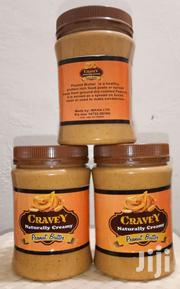 Naturally Creamy Peanut Butter | Meals & Drinks for sale in Nairobi, Riruta