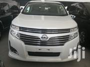 Nissan Elgrand 2012 White | Cars for sale in Mombasa, Shimanzi/Ganjoni