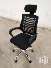 Office Chairs. | Furniture for sale in Nairobi, Nairobi Central