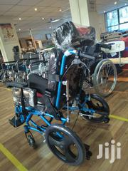 Cerebral Palsy Adult And Children Wheelchair | Tools & Accessories for sale in Nairobi, Kilimani