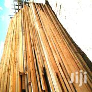 Blessed Timber Yard | Building Materials for sale in Nairobi, Ruai