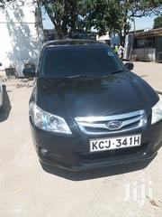 Subaru Exiga 2008 Black | Cars for sale in Nairobi, Umoja II