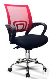 Orthopaedic Mesh Office Chair | Furniture for sale in Mombasa, Majengo