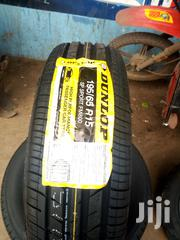 Tyre 195/65 R15 Dunlop | Vehicle Parts & Accessories for sale in Nairobi, Nairobi Central