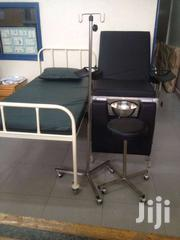DELIVERY/GYNECOLOGY COUCH | Furniture for sale in Nairobi, Nairobi Central
