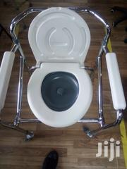 Commode Chair | Tools & Accessories for sale in Nairobi, Nairobi Central