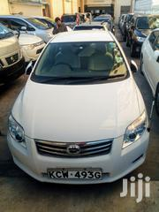 Toyota Corolla 2012 White | Cars for sale in Mombasa, Likoni