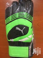 Puma Football Goal Keepers Gloves | Sports Equipment for sale in Nairobi, Nairobi Central