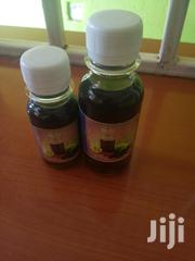 Black Cumin Seed Oil | Vitamins & Supplements for sale in Kiambu, Juja