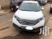 Honda CR-V 2014 EX 4dr SUV (2.4L 4cyl 5A) White | Cars for sale in Nairobi, Nairobi South