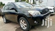 Toyota RAV4 2008 Black | Cars for sale in Nairobi, Ngara