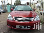 Toyota Allion 2004 Red | Cars for sale in Nairobi, Umoja II