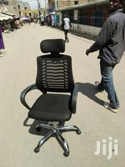 Office Chair Black | Furniture for sale in Nairobi, Embakasi
