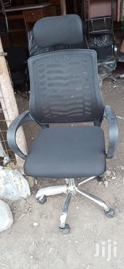 Orthopedic Chair | Furniture for sale in Nairobi, Embakasi