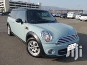Mini Cooper 2012 S Blue | Cars for sale in Mombasa, Shimanzi/Ganjoni