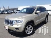 Jeep Grand Cherokee 2012 Limited 4x4 Gold | Cars for sale in Mombasa, Shimanzi/Ganjoni