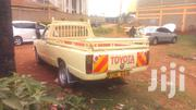 Toyota Hilux 1997 Yellow | Cars for sale in Nyeri, Karatina Town