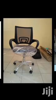 Office Chair Black | Furniture for sale in Nairobi, Umoja II
