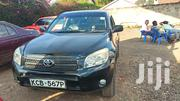 Toyota RAV4 2008 2.0 VVT-i Black | Cars for sale in Nairobi, Nairobi West