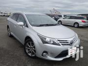 Toyota Avensis 2012 2.0 Advanced Automatic Silver | Cars for sale in Mombasa, Shimanzi/Ganjoni