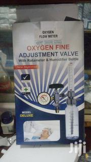 Medical Oxygen Regulator | Medical Equipment for sale in Nairobi, Nairobi Central