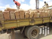 Quarry 9 By 9 (Foundation Stones) | Building Materials for sale in Machakos, Mua