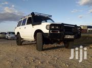 Toyota Land Cruiser 1996 White | Cars for sale in Machakos, Athi River