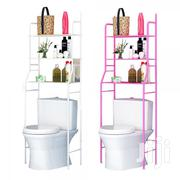 Bathroom And Toilet Organizer | Home Accessories for sale in Nairobi, Nairobi Central