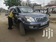 Toyota Land Cruiser Prado 2007 Gray | Cars for sale in Nairobi, Nairobi Central