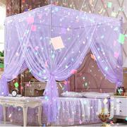 Straight 4 Stand Mosquito Nets | Home Accessories for sale in Nairobi, Kahawa West