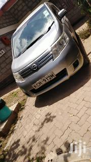 Nissan Serena 2008 Gray | Cars for sale in Machakos, Athi River