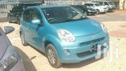 Toyota Passo 2012 Blue | Cars for sale in Nairobi, Nairobi Central