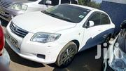 Toyota Allion 2010 White | Cars for sale in Nairobi, Ngara