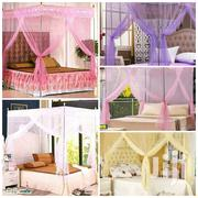 4and2 Stand Nets | Home Accessories for sale in Nairobi, Nairobi Central