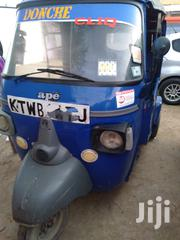 Piaggio 2017 Blue | Motorcycles & Scooters for sale in Mombasa, Bamburi