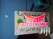 Reception Signage 3D | Manufacturing Services for sale in Nairobi, Nairobi Central