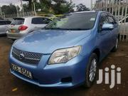 Hire Any Type Of Car From Us Any Time | Chauffeur & Airport transfer Services for sale in Kisumu, Kisumu North