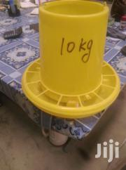 10KG Chicken Feeder Yellow | Farm Machinery & Equipment for sale in Nairobi, Imara Daima