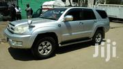 Toyota Surf 2005 Silver | Cars for sale in Nairobi, Nairobi Central